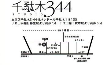 map_sendagi.jpg