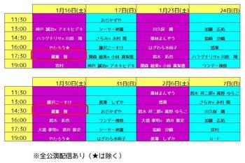 timetableV2.jpg